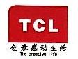 上海捷畅制冷设备有限公司 最新采购和商业信息