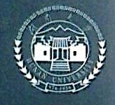 湖南金泰特种工程施工有限公司 最新采购和商业信息