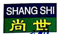 上海尚世实业有限公司 最新采购和商业信息