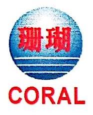 南昌市珊瑚医药包装有限公司