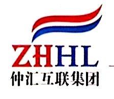 上海仲汇互联实业有限公司 最新采购和商业信息