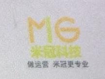 杭州米冠科技有限公司 最新采购和商业信息