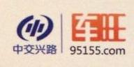 赣州市中交科技服务有限公司 最新采购和商业信息