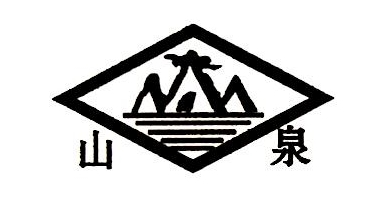 杭州泉江新型建材有限公司 最新采购和商业信息