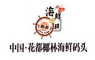 广州市普林房地产开发有限公司 最新采购和商业信息
