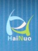 苏州海诺房地产营销策划有限公司 最新采购和商业信息