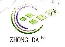 宣化中大防腐有限公司 最新采购和商业信息
