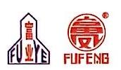 清远市清新区富华管桩有限公司 最新采购和商业信息