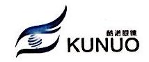 云南酷诺贸易有限公司 最新采购和商业信息