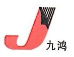 张家港市九鸿印染机械有限公司 最新采购和商业信息