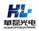 湖南省日晶照明科技有限责任公司 最新采购和商业信息
