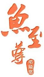 上海鱼尊贸易有限公司 最新采购和商业信息