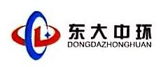郑州东大中环化工科技有限公司 最新采购和商业信息