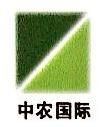 沈阳中农置业有限公司 最新采购和商业信息