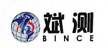 云南斌测科技有限公司 最新采购和商业信息