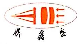 深圳市鼎鑫盛光学科技有限公司 最新采购和商业信息