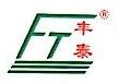 开县丰泰汽车维修有限责任公司 最新采购和商业信息