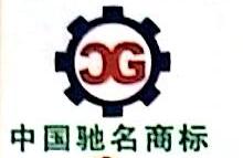 陕西高能高压阀门有限公司 最新采购和商业信息