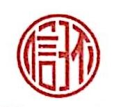 珠海信环环保有限公司 最新采购和商业信息
