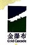 北京金瀑布环境艺术有限责任公司 最新采购和商业信息