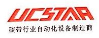 深圳市友创达自动化设备有限公司 最新采购和商业信息