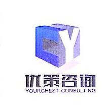 苏州优策企业管理咨询有限公司 最新采购和商业信息