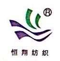杭州瑞滨进出口贸易有限公司