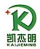 江西胜华光电科技有限公司 最新采购和商业信息