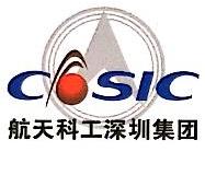 深圳市航天楼宇科技有限公司 最新采购和商业信息