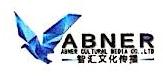 绍兴智汇文化传播有限公司 最新采购和商业信息