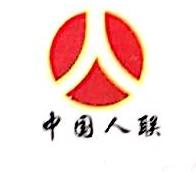汇人聚德(北京)人力资源有限公司 最新采购和商业信息