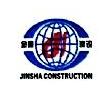 江苏金厦建设集团有限公司苏州分公司 最新采购和商业信息