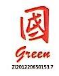 云南国绿能源科技有限公司 最新采购和商业信息
