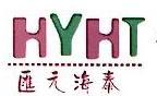 青岛汇元海泰电子有限公司 最新采购和商业信息