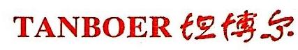 青州市坦博尔服饰股份有限公司 最新采购和商业信息