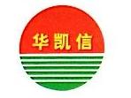 深圳市华凯信电子科技有限公司 最新采购和商业信息