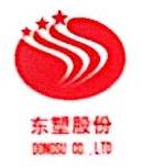 沧州洁通塑料有限公司