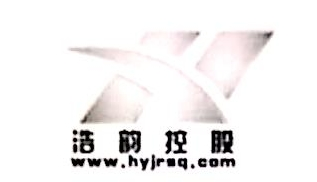 浩韵汽车租赁有限公司 最新采购和商业信息