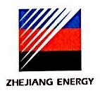 宁波市镇海热力有限责任公司 最新采购和商业信息