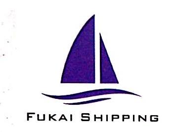青岛福凯船务有限公司 最新采购和商业信息
