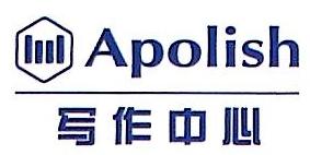 浙江磨洋工高科技有限公司