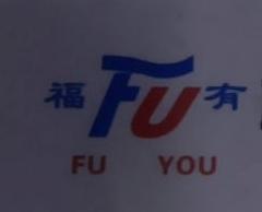 杭州飞宇发动机部件有限公司 最新采购和商业信息