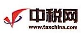 河南中税网捷创税务师事务所有限公司 最新采购和商业信息