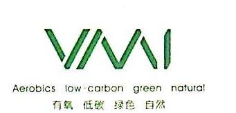 武汉维迈办公系统有限公司