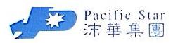 沛华运通国际物流(中国)有限公司厦门分公司 最新采购和商业信息