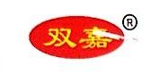 天津市双嘉食品有限公司 最新采购和商业信息
