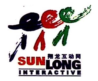 深圳市翔龙通讯有限公司北京分公司 最新采购和商业信息