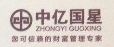 上海中亿国星投资集团有限公司