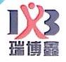 青岛瑞博鑫创新顾问管理咨询股份有限公司 最新采购和商业信息