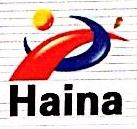 河南海纳石油工程技术有限公司 最新采购和商业信息